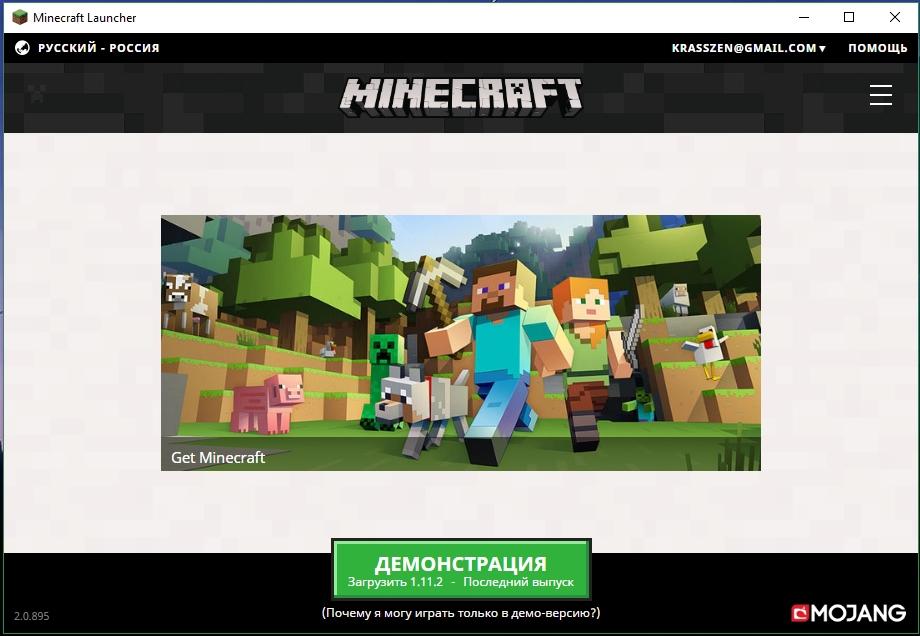 Скачать лаунчер Minecraft